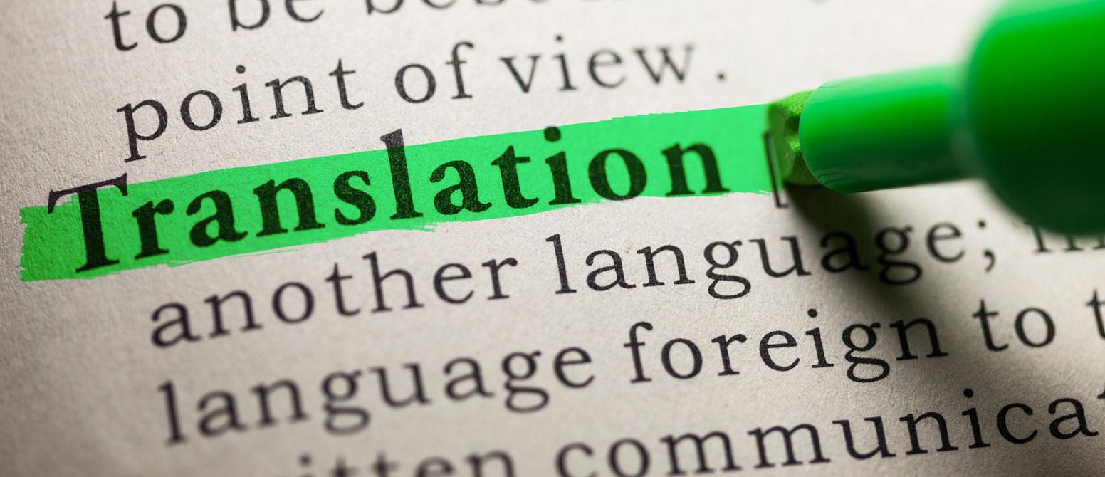 Translation Incentive Program